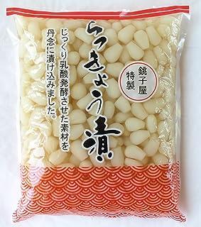 F525208 銚子屋 特選 らっきょう漬(甘酢漬)1kg