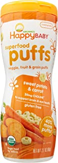 Happy Baby Happy Puffs Sweet Potato - 2.1 oz - Case of 6 by Nurture Inc. (Happy Baby)