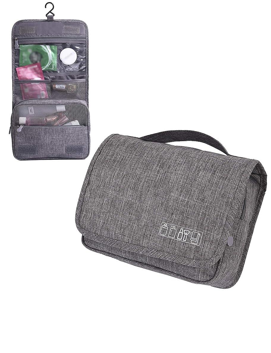 ノイズ湾独創的ウォッシュバッグ 化粧品バッグ 旅行用収納バッグ フック付き携帯用折りたたみ収納袋 大容量 旅行?出張?家庭用