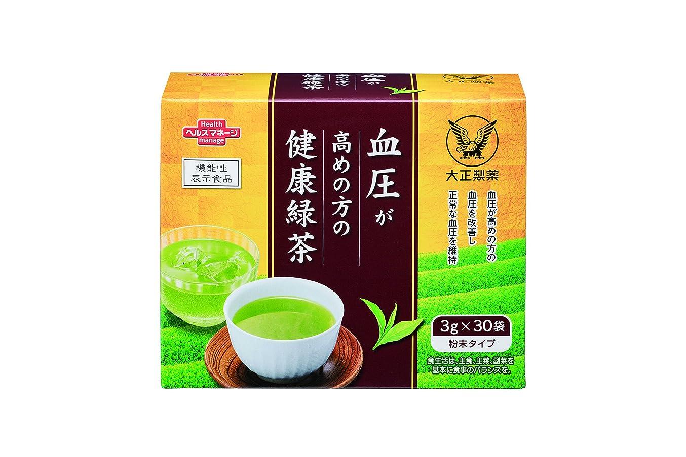 姪感謝している文献大正製薬 血圧が高めの方の健康緑茶【機能性表示食品】 30袋