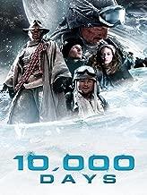 film 10000 days