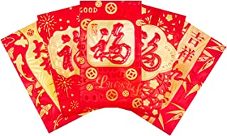 JmYo Chinese Red Envelopes, 2019 Best Wish Design for Chinese Lunar New Year, 30pcs