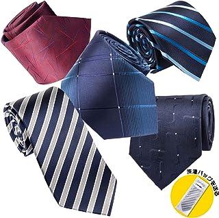 [Tarudol.R] ネクタイ 洗える 5本セットメンズ おしゃれ ビジネス ネクタイ セット 人気 チェック柄 小紋 格子 ストライプ ドット 結婚式 就活 プレゼント父の日 洗濯ネット付き