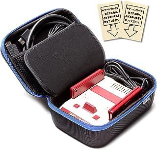 ニンテンドークラシックミニ ファミリーコンピュータ ケース デコレーションシール付き 持ち運び 任天堂 ファミコン ミニ アダプタ ケーブル 周辺機器の収納も可能 (レオヤ)LEOYA