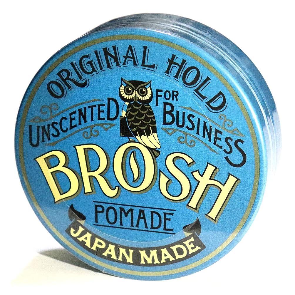 蒸発通行人パックBROSH (ブロッシュ) BROSH POMADE UNSCENTED/BIZ 115g 水性ポマード 整髪料 無香料