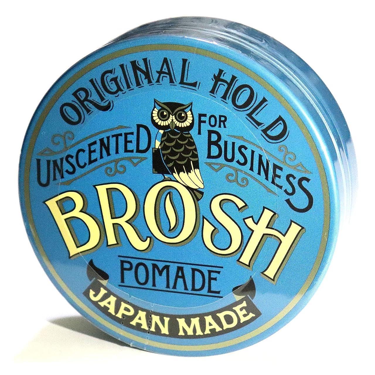 共和党署名結論BROSH (ブロッシュ) BROSH POMADE UNSCENTED/BIZ 115g 水性ポマード 整髪料 無香料