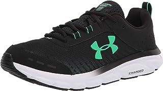 حذاء ركض للرجال تشارجد اسيرت 8 من اندر ارمور باصدار محدود