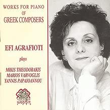 Preloudio Gia Piano - Prelude For Piano