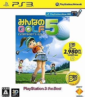 みんなのGOLF 5 PlayStation 3 the Best (再廉価版)