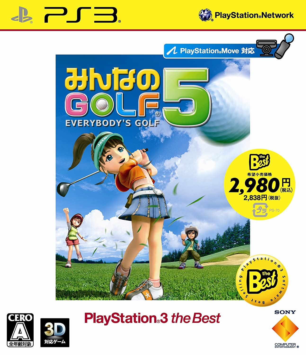 Over item handling Minna Mail order cheap no Golf 5 PlayStation3 the Best Japan Import