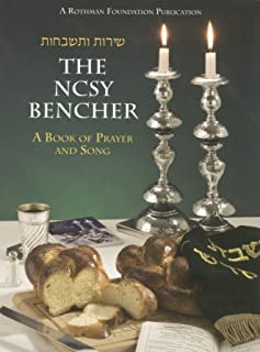 NCSY Bencher Pocket Size: A Book of Prayer and Song