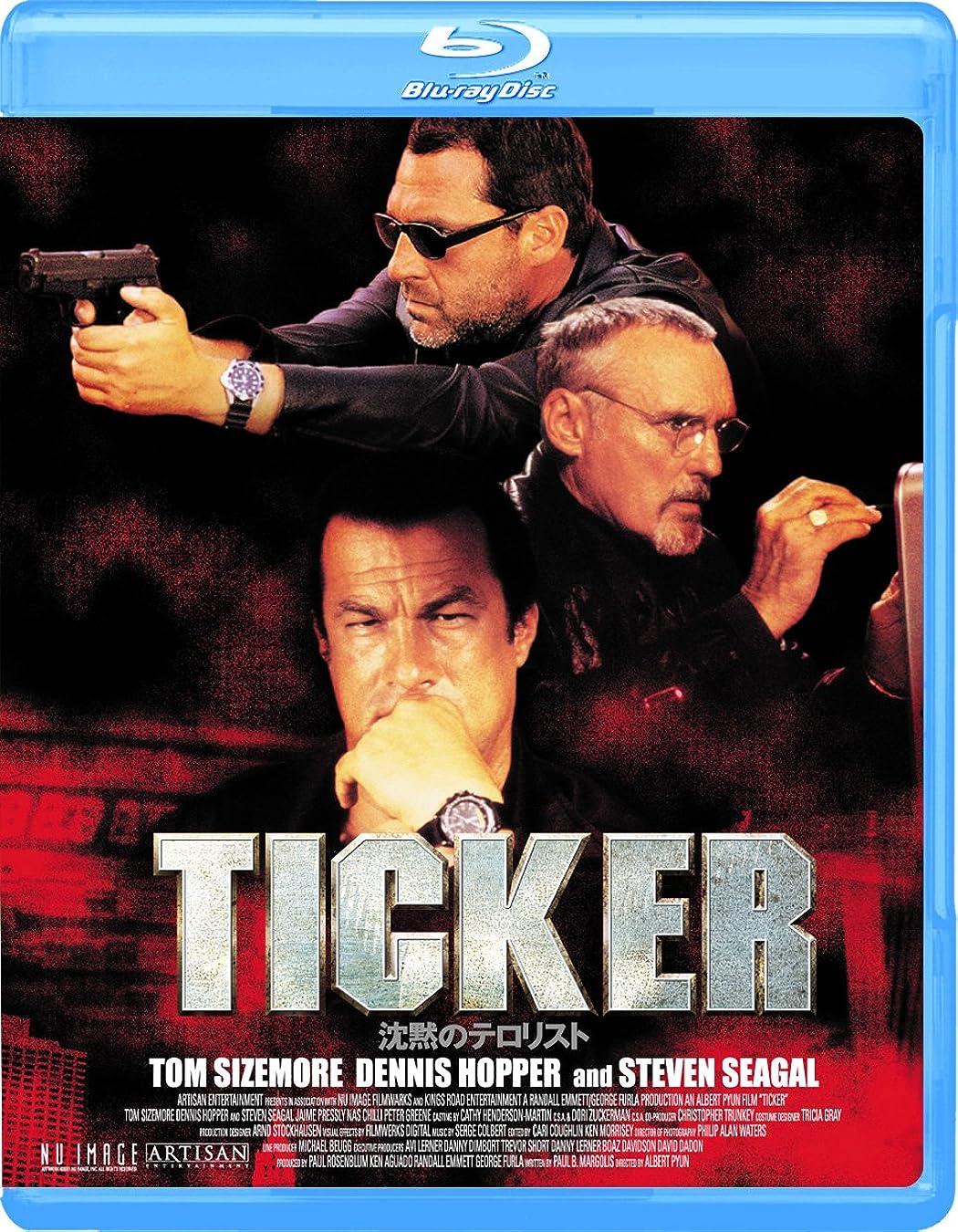 池勝利した是正するTICKER 沈黙のテロリスト [Blu-ray]