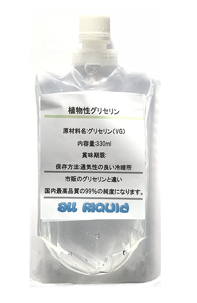 近所の刺すティッシュ植物性 グリセリン300ml 370g x1【高濃度99%、透明パウチ仕様】