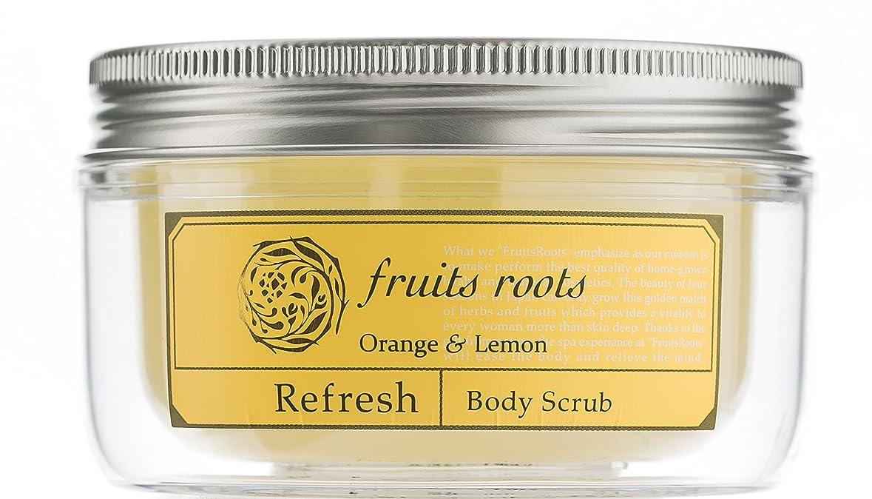 キャロライン伝記ウナギfruits roots リフレッシュ ボディスクラブ 180ml