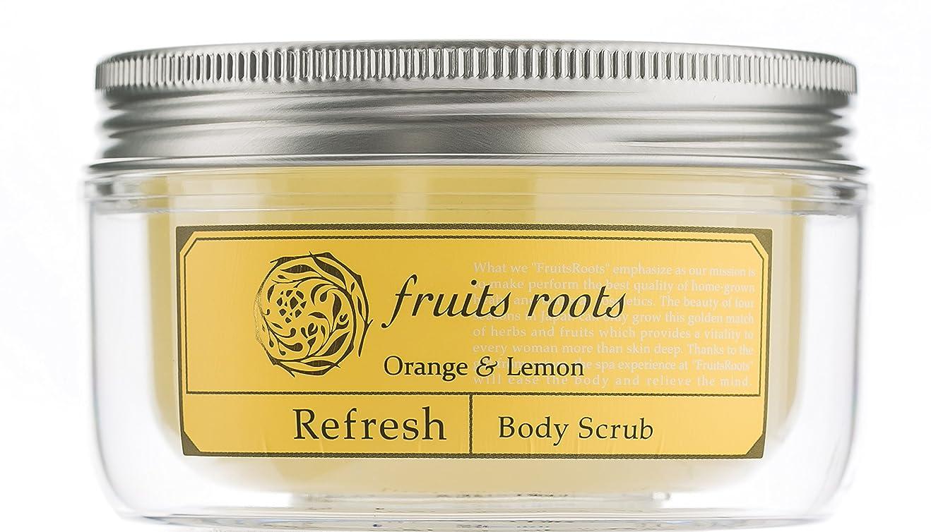 多様な学習者汚れるfruits roots リフレッシュ ボディスクラブ 180ml