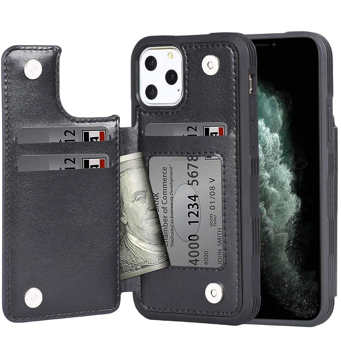 惑星エジプト人武器iPhone 11 Pro Max ケース 手帳型 ワイヤレス充電対応 米軍軍事規格 スマホケース iPhone 11 Pro Max カバー Arae カード収納 ポケット付き アイフォン 11 プロ マックス 2019新型 6.5インチ 対応用 財布型 ケース (ブラック)