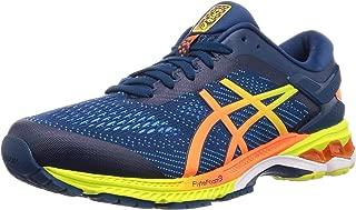 ASICS Gel-Kayano 26 Men's Running Shoes