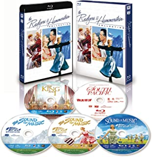 ロジャース&ハマースタイン ミュージカル・ブルーレイBOX (5枚組) 初回生産限定 [Blu-ray]