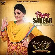 Mera Sardar (Aah Chak 2016)