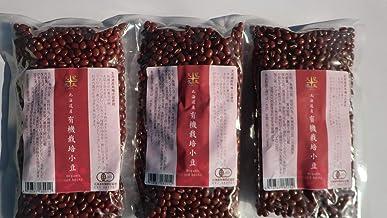 北海道産100%の貴重な有機栽培小豆250g×3