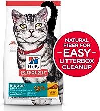 hills dry cat food
