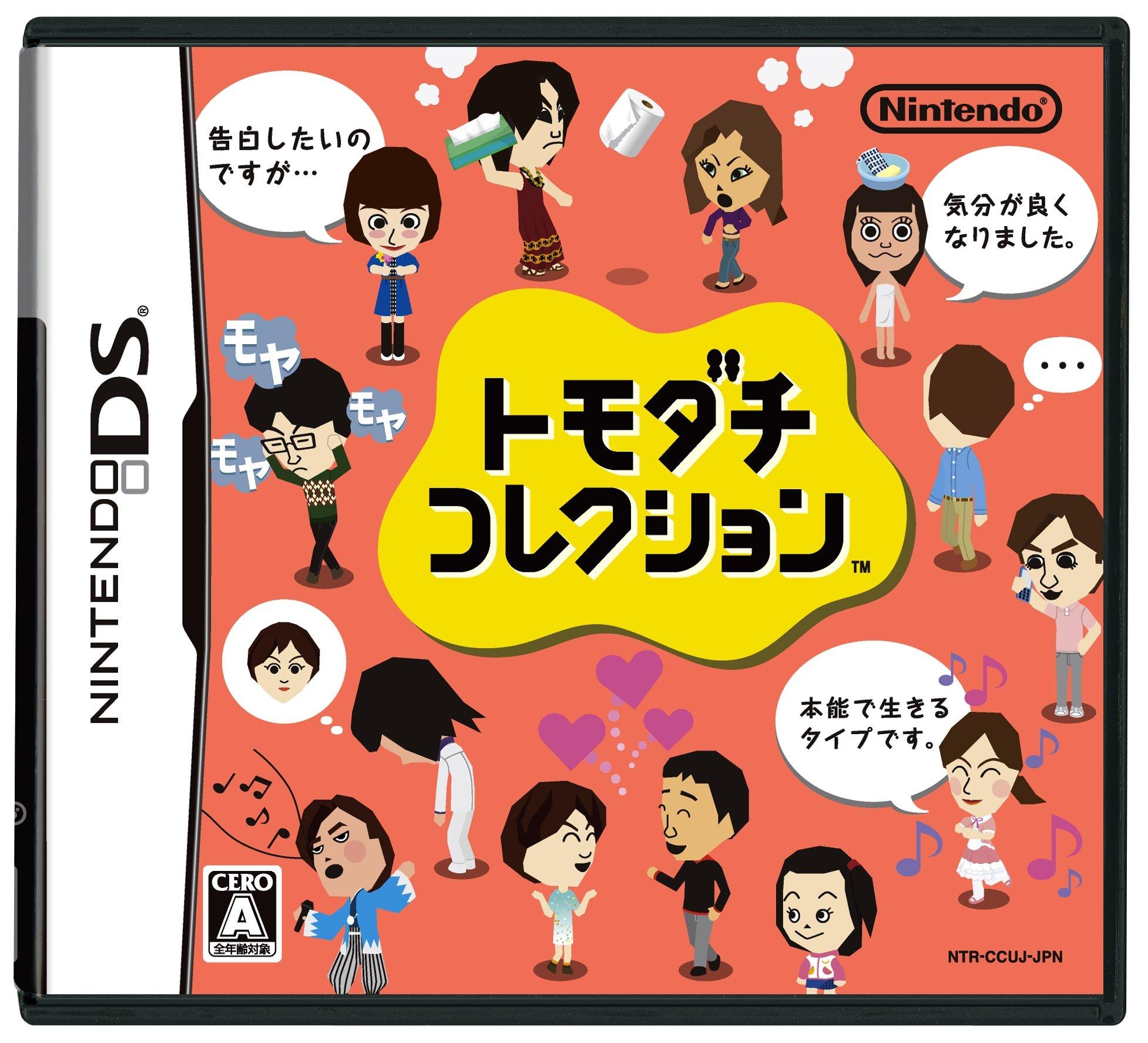 Tomodachi Collection: Amazon.es: Videojuegos