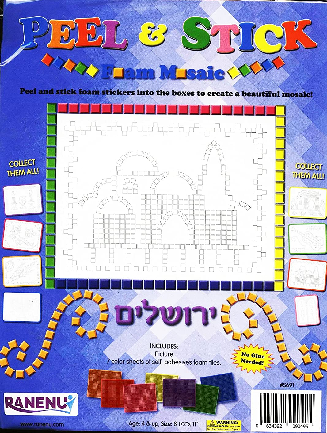 Judaica Mega Mall Beautiful Peel & Stick Foam Mosaic Jerusalem Activity Set