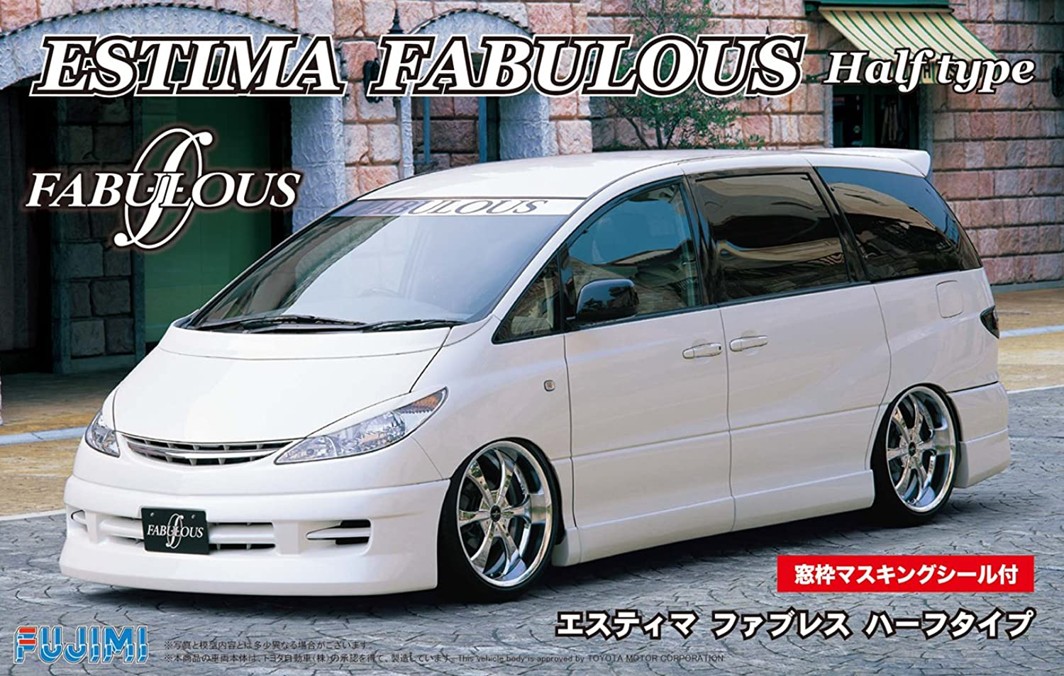 1 24 inch up series No.71 Toyota Estima fabless half type