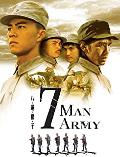 Best seven man army Reviews