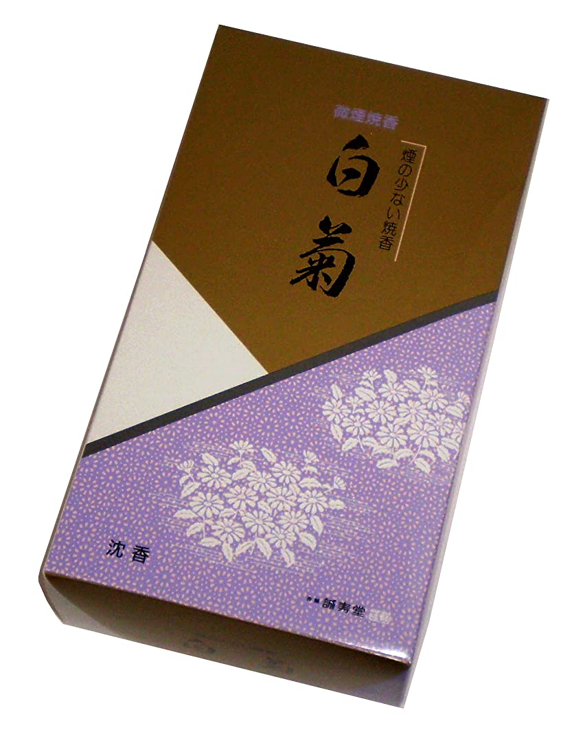 無限大の中でレイプ誠寿堂のお線香 微煙焼香 白菊(沈香) 500g #J21