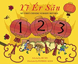 Yi Er San: My First Chinese Rhymes (Frances Lincoln Children s Books Dual Language Books)