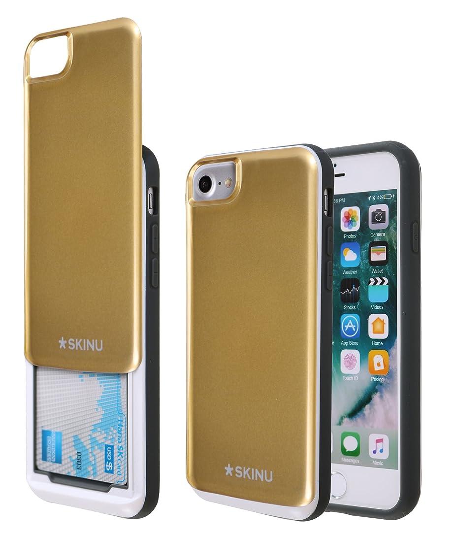 iPhone 7 Plus Case,SKINU SLIDE Case Credit Card Case [Shockproof] [Slide Pocket] [Mirror] Hybrid Protective Cover Case for iPhone 7 Plus (Gold)