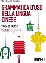 Permalink to Grammatica d'uso della lingua cinese. Teoria ed esercizi. Livelli A1-B1 del quadro comune europeo di riferimento per le lingue PDF