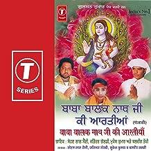 Baba Balak Nath Ji Ki Aartiyan