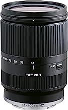 Tamron B011S AF 18-200 mm F/3,5-6.3 - Objetivo para Sony/Minolta (distancia focal 18-200mm, apertura f/3.5-6,3, estabilizador óptico, macro, diámetro: 62mm) negro