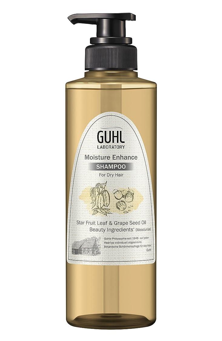 弾力性のあるシャンパン台無しにグール ラボラトリー シャンプー (乾燥しやすい髪に) 植物美容 ヘアケア [ノンシリコン 処方] モイスチャーエンハンス 430ml