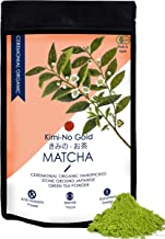 Kimino Gold Ceremonial Organic Matcha Tea, 50g