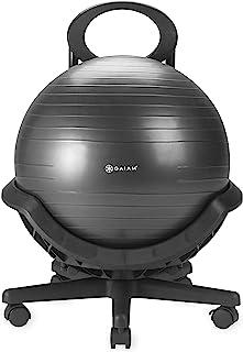 Gaiam Ultimate Balance Ball Chair (Standard or Swivel Base Option) - Premium Exercise Stability Yoga Ball Ergonomic Chair ...