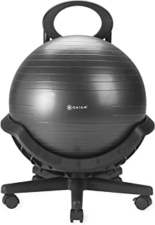 Gaiam Ultimate Balance Ball Chair - Premium Exercise Stability Yoga Ball Ergonomic Chair for Home and Office Desk with Reinforced Base, Air Pump, Exercise Guide and Satisfaction Guarantee