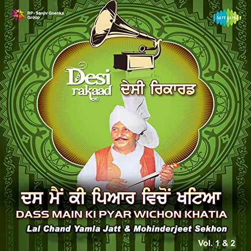 lal chand yamla jatt mp3 songs free download
