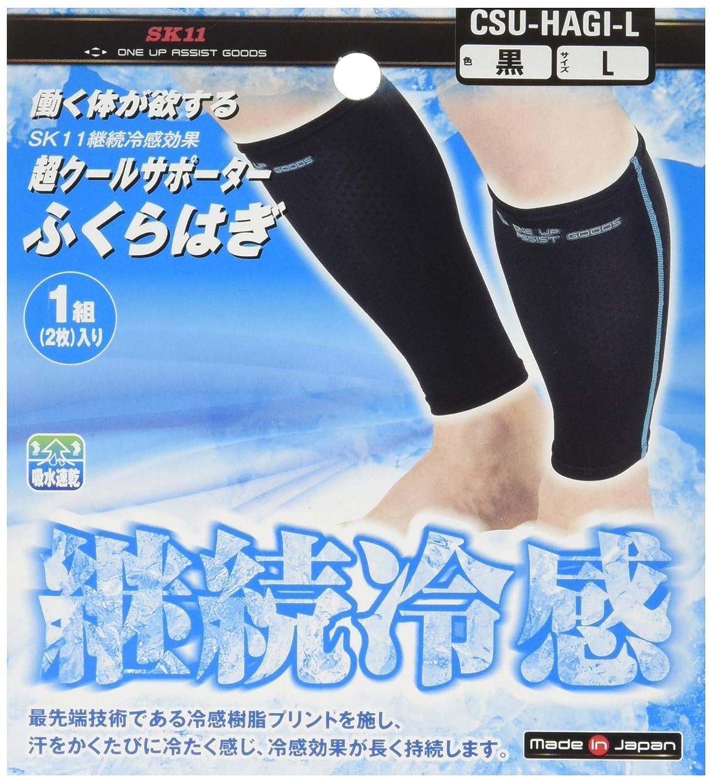 を 冷たい の に 足 が かく 汗