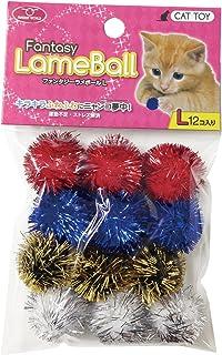ファンタジーワールド 猫用おもちゃ ファンタジー ラメボール L 12個セット 猫 喜ぶ おもちゃ 玩具 遊び 12個 (x 1)