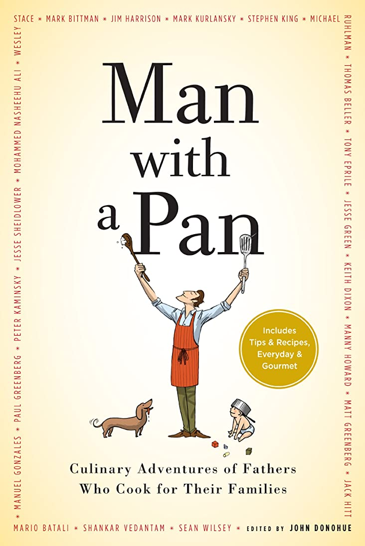 時々ゴネリル軍隊Man with a Pan (English Edition)