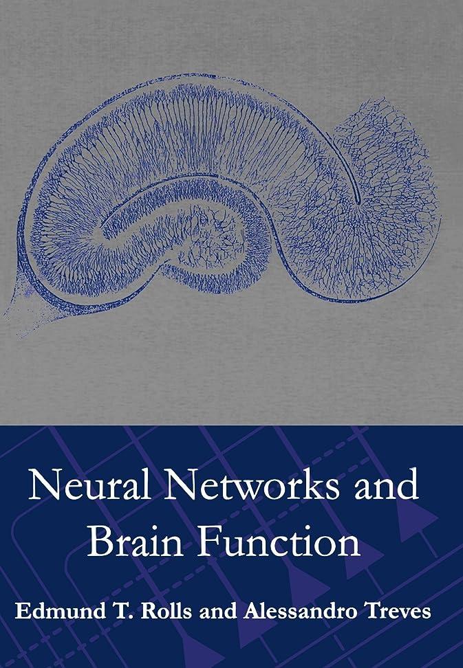 考古学的な添加大佐Neural Networks and Brain Function