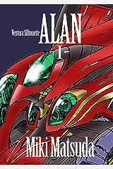 翼駆人アラン 第1章 (コンパスコミックス) Kindle版