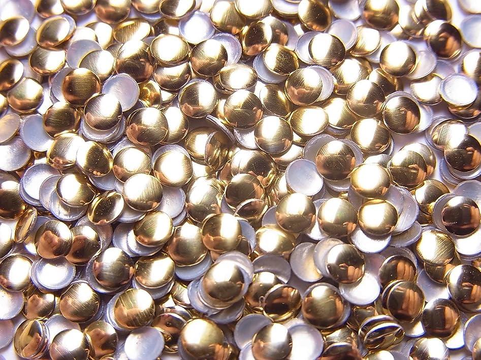 バラバラにするトロピカル青【jewel】ラウンド型 (丸)メタルスタッズ 4mm ゴールド 約100粒入り