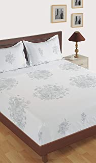 Swayam Zinnia Collection Queen Fitted Bedsheet Set, White/Grey, 150 x 198 x 25 cm, QFT15023, 3 Pieces