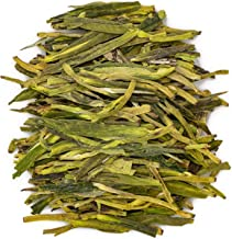 Oriarm 250g / 8.82oz Xihu Long Jing Dragon Well Té Verde Chino - Chinese Longjing Dragonwell Green Tea Loose Leaf - Yuqian Harvest Ecologically Grown
