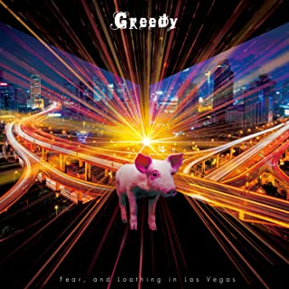 Greedy【初回生産限定盤A】(CD+DVD)