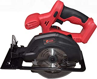 OAF21-CS Circular saw without battery and charger